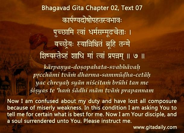 Bhagavad Gita Chapter 02 Text 07