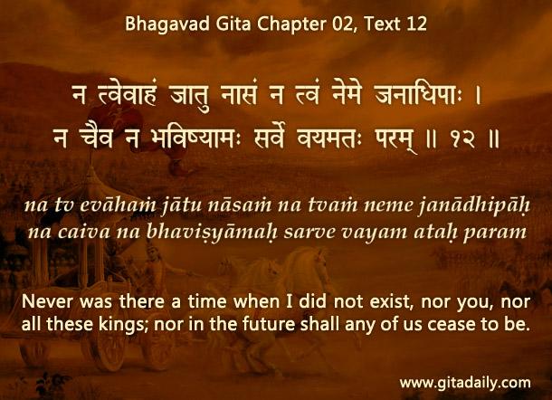 Bhagavad Gita Chapter 02, Text 12