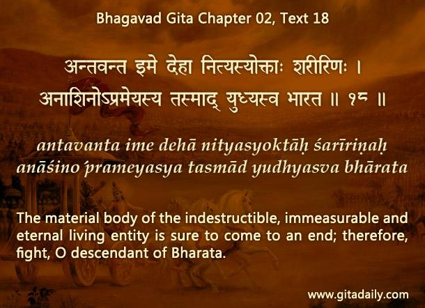 Bhagavad Gita Chapter 02 Text 18