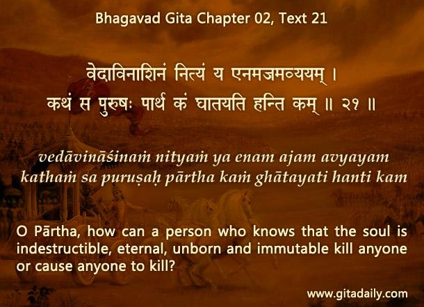 Bhagavad Gita Chapter 02 Text 21