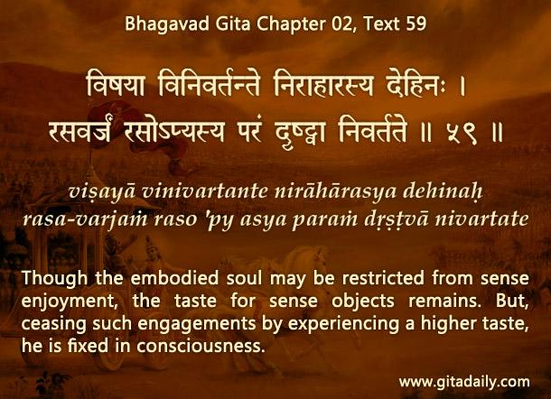 Bhagavad Gita Chapter 02 Text 59