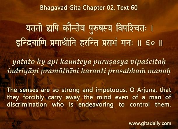 Bhagavad Gita Chapter 02 Text 60
