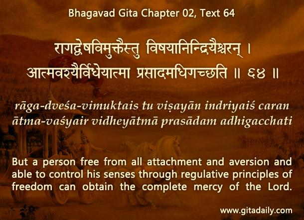 Bhagavad Gita Chapter 02 Text 64