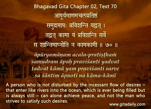 Bhagavad Gita Chapter 02 Text 70