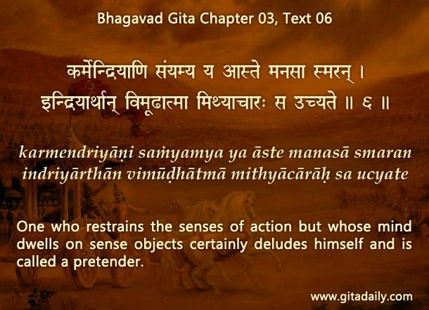 Bhagavad Gita Chapter 03 Text 06