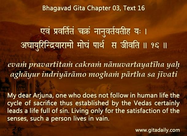 Bhagavad Gita Chapter 03 Text 16