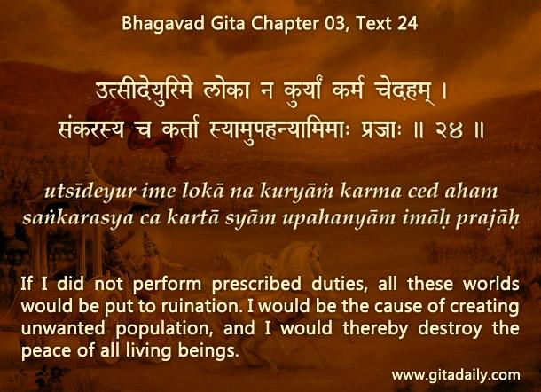 Bhagavad Gita Chapter 03 Text 24