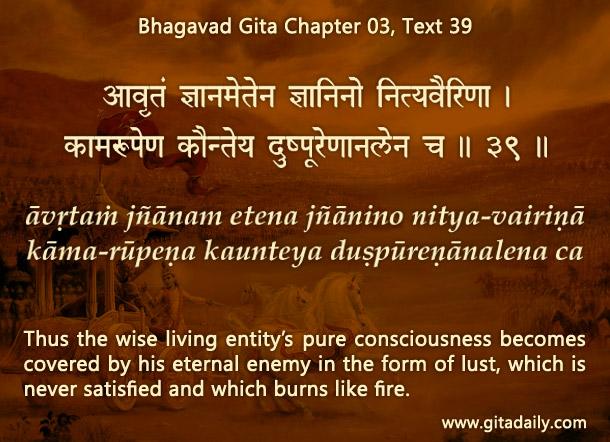 Bhagavad Gita Chapter 03 Text 39