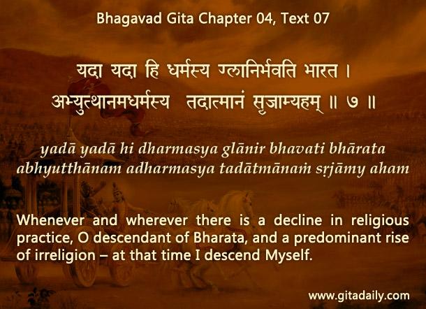 Bhagavad Gita Chapter 04 Text 07