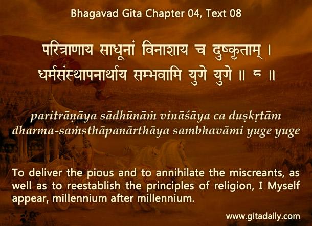Bhagavad Gita Chapter 04 Text 08