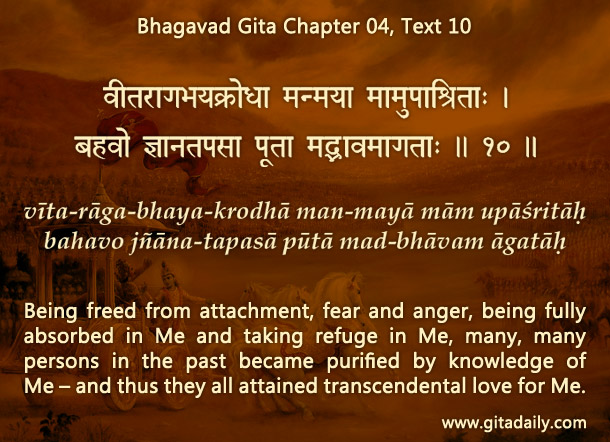 Bhagavad Gita Chapter 04 Text 10
