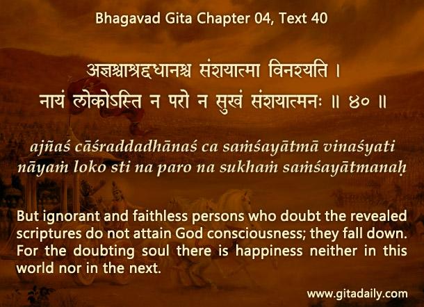 Bhagavad Gita Chapter 04 Text 40