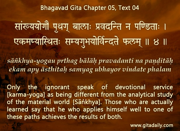 Bhagavad Gita Chapter 05 Text 04