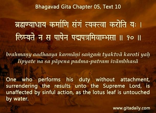 Bhagavad Gita Chapter 05 Text 10