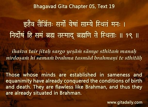bhagavad gita chapter 13 pdf