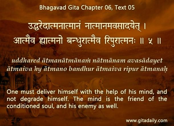 Bhagavad Gita Chapter 06 Text 05