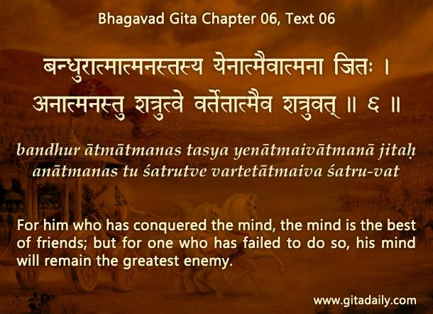 Bhagavad Gita Chapter 06 Text 06
