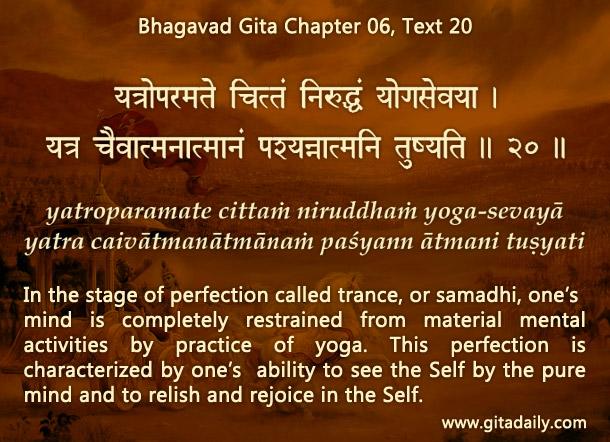 Bhagavad Gita Chapter 06 Text 20