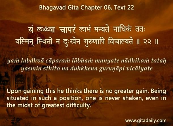 Bhagavad Gita Chapter 06 Text 22