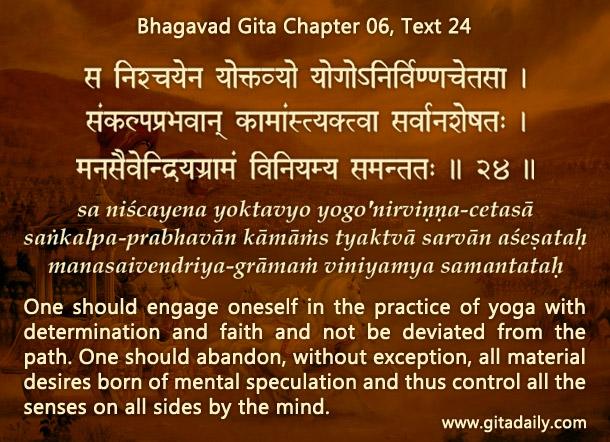 Bhagavad Gita Chapter 06 Text 24