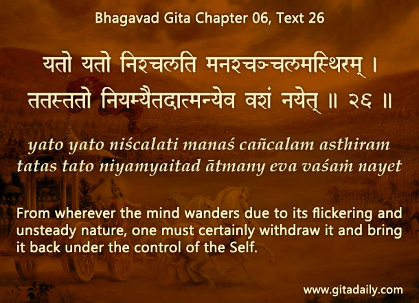Bhagavd Gita Chapter 06 Text 26