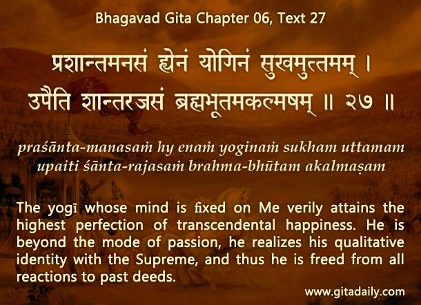 Bhagavad Gita Chapter 06, Text 27