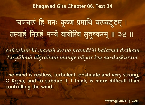 Bhagavad Gita Chapter 06 Text 34