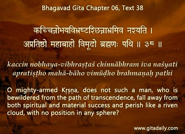Bhagavad Gita Chapter 06 Text 38