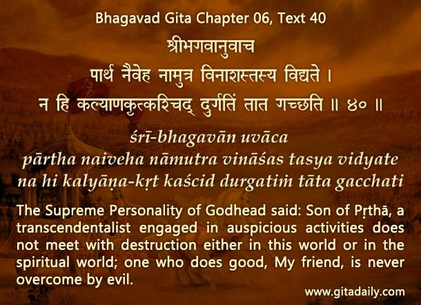Bhagavad Gita Chapter 06 Text 40