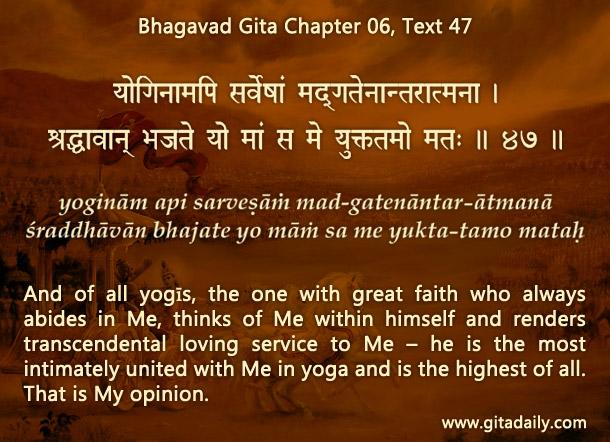 Bhagavad Gita Chapter 06 Text 47