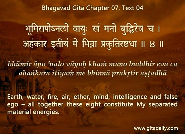 Bhagavad Gita Chapter 07 Text 04