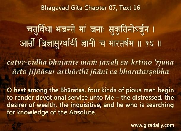 Bhagavad Gita Chapter 07 Text 16