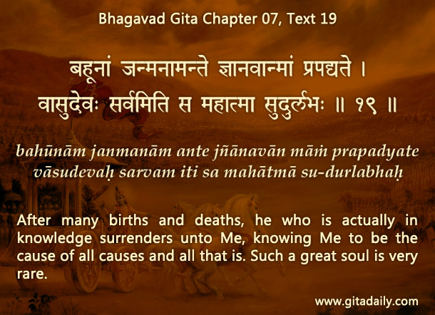 Bhagavad Gita Chapter 07 Text 19