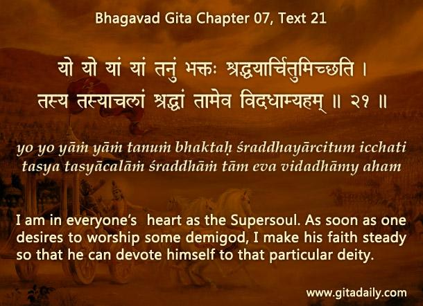 Bhagavad Gita Chapter 07 Text 21