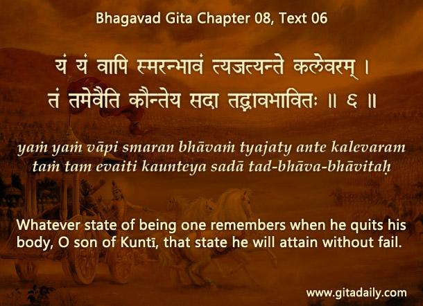 Bhagavad Gita Chapter 08 Text 06