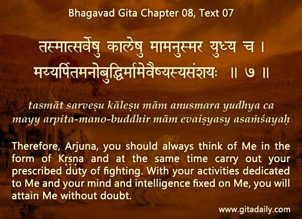 Bhagavad Gita Chapter 08 Text 07