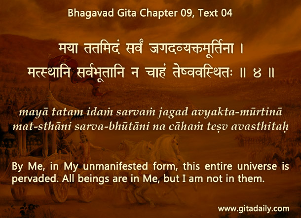Bhagavad Gita Chapter 09 Text 04