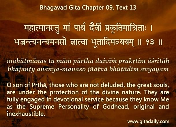 Bhagavad Gita Chapter 09 Text 13