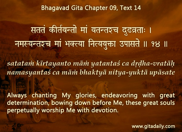 Bhagavad Gita Chapter 09 Text 14