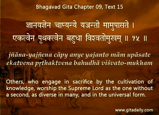 Bhagavad Gita Chapter 09 Text 15