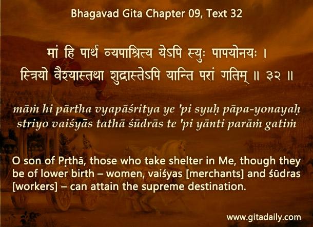 Bhagavad Gita Chapter 09 Text 32