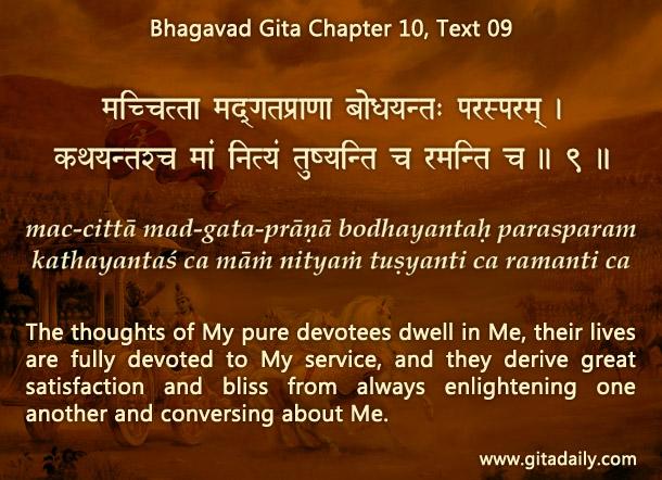 Bhagavad Gita Chapter 10 Text 09
