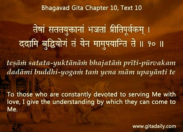 Bhagavad Gita Chapter 10 Text 10