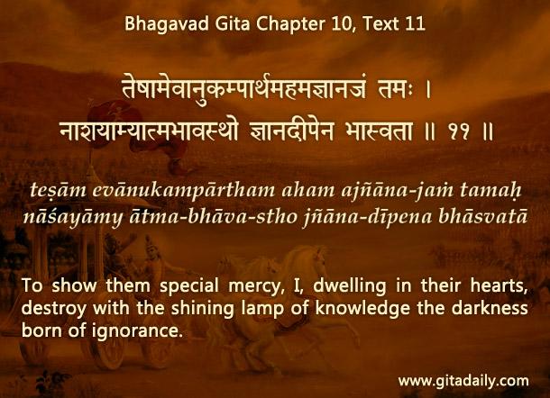 Bhagavad Gita Chapter 10 Text 11