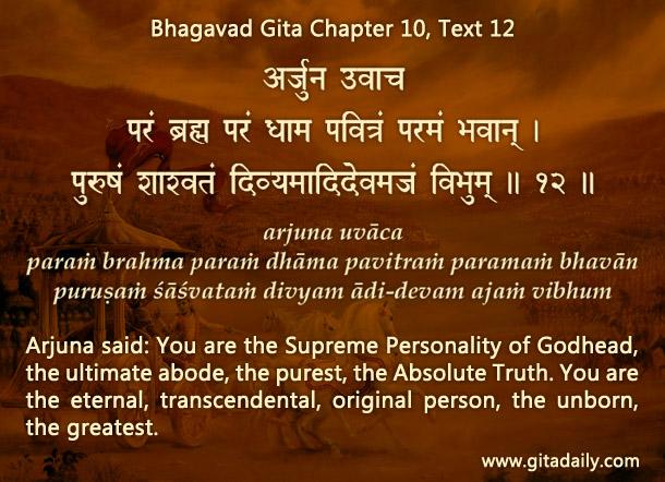 Bhagavad Gita Chapter 10 Text 12