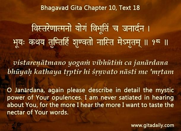 Bhagavad Gita Chapter 10 Text 18