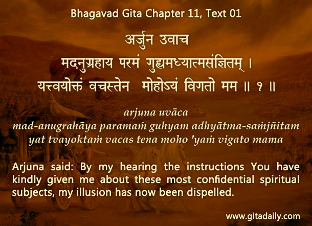 Bhagavad Gita Chapter 11 Text 01