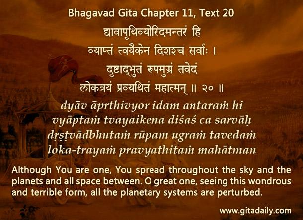Bhagavad Gita Mp3 Audio - Free   -