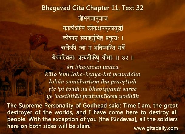 Bhagavad Gita Chapter 11 Text 32