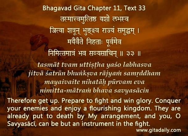 Bhagavad Gita Chapter 11 Text 33